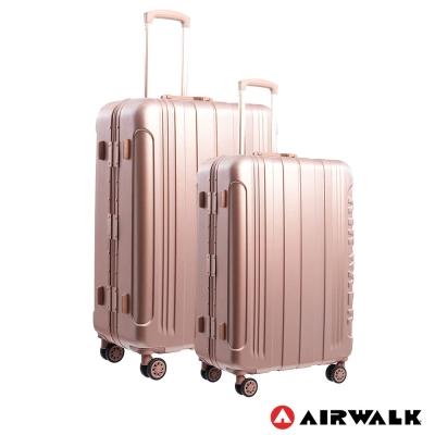 AIRWALK LUGGAGE - 金屬森林 鋁框行李箱 20+24吋兩件組-玫銅金