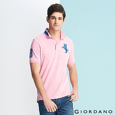 GIORDANO 男裝拿破崙立體刺繡彈力萊卡短袖POLO衫-20 仿段彩薔薇粉紅