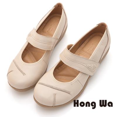 Hong Wa 簡約時尚柔軟牛皮厚底環帶包鞋 - 米