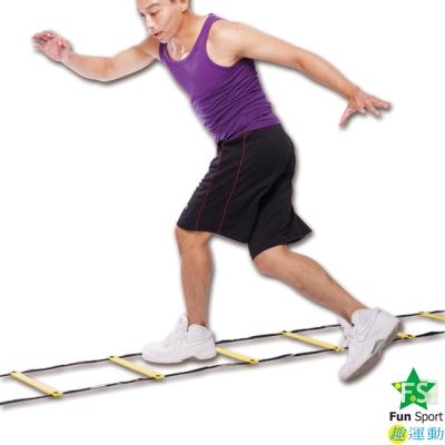 Fun sport敏捷性訓練器材-繩梯(Agility Ladder)/步伐練習/足球