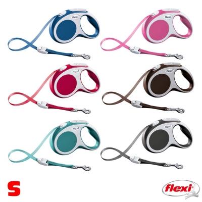 【飛萊希】flexi 變幻系列 伸縮牽繩 帶狀 S號