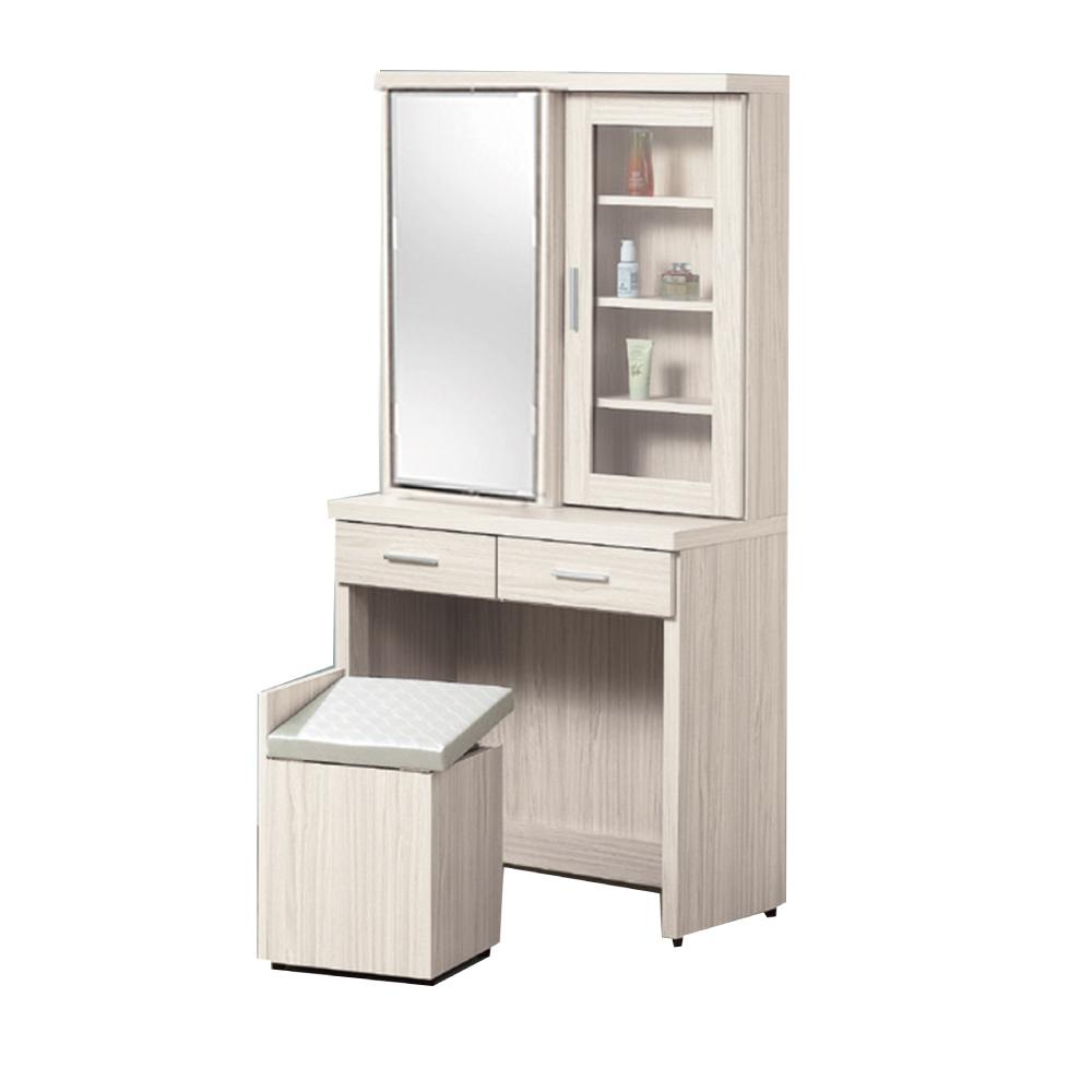 品家居 比倫2.7尺白梣木紋立鏡式化妝鏡台含椅-81x40.5x162cm免組