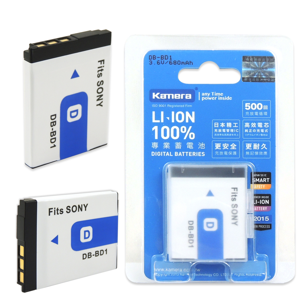 Kamera 佳美能 For SONY NP-BD1 / NP-FD1 高容量相機鋰電池