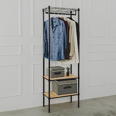 dayneeds松木三層單桿衣櫥烤漆黑60x30x180cm(附塑膠輪)
