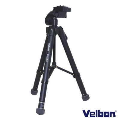Velbon-P-MAX-偏心管握把式腳架組-含雲台-公司貨