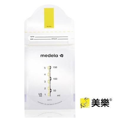 medela美樂-母乳專用貯奶袋-20入
