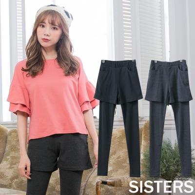 中大尺碼 顯瘦感假兩件短褲內搭褲 共二色-SISTERS