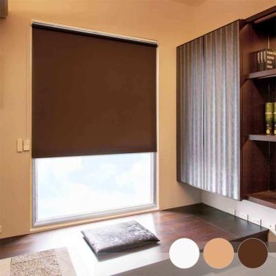 加點  90 x 185 cm DIY搖控電動 典雅植絨系列遮光 捲簾 窗簾