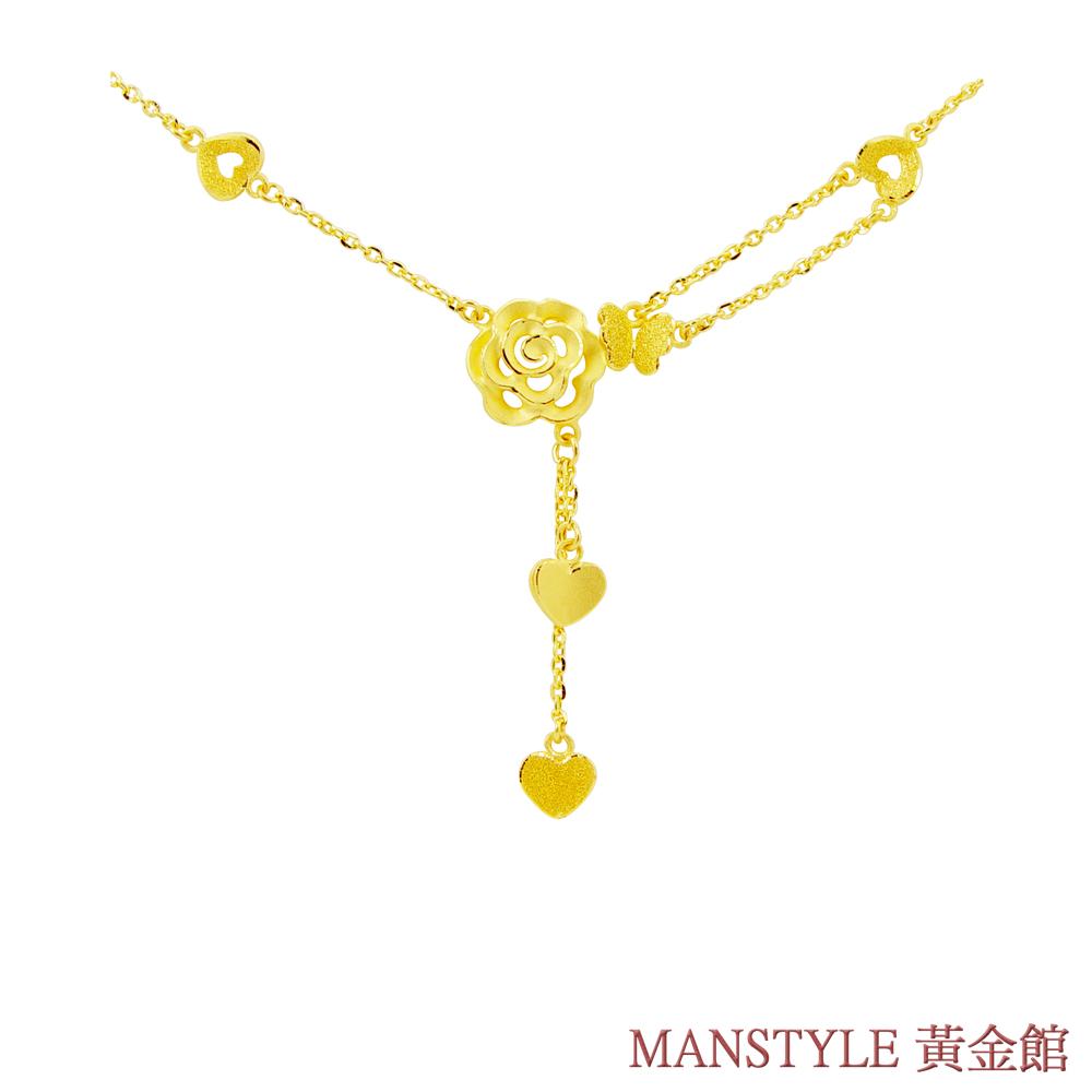 MANSTYLE「玫瑰心」黃金小套鍊