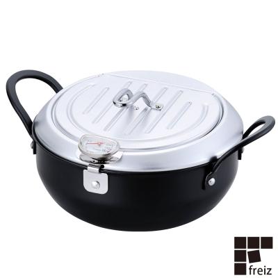 FREIZ 日本進口濾油式油炸鍋20cm(附溫度計)