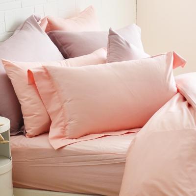 Cozy inn 簡單純色-莓粉-200織精梳棉枕頭套-2入