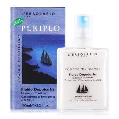 LERBOLARIO蕾莉歐 地中海藍調保濕護膚乳(刮鬍後)100ml