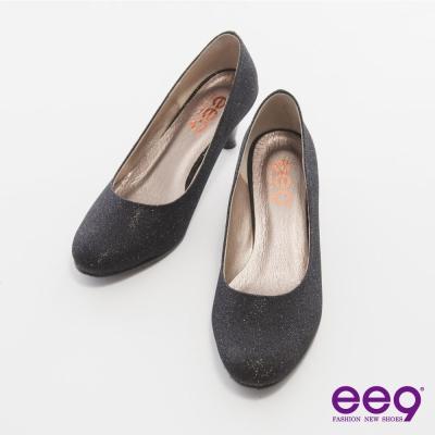 ee9時尚典雅~奢華珠光金蔥百搭素面跟鞋~黑色