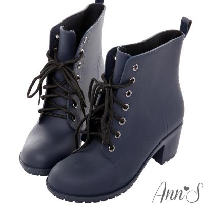 Ann'S摩登綁帶防水粗跟短雨靴-深藍