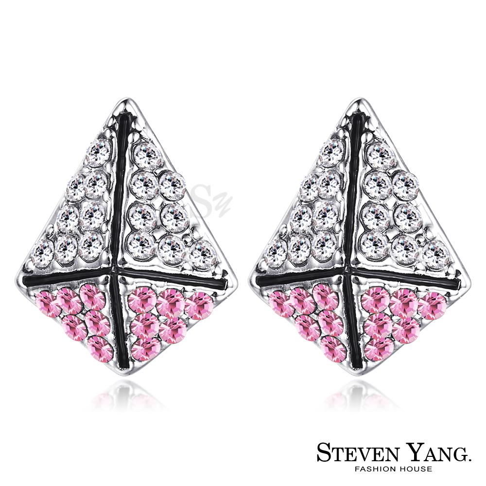 STEVEN YANG 白K耳針式耳環 甜蜜防禦 (粉水晶)