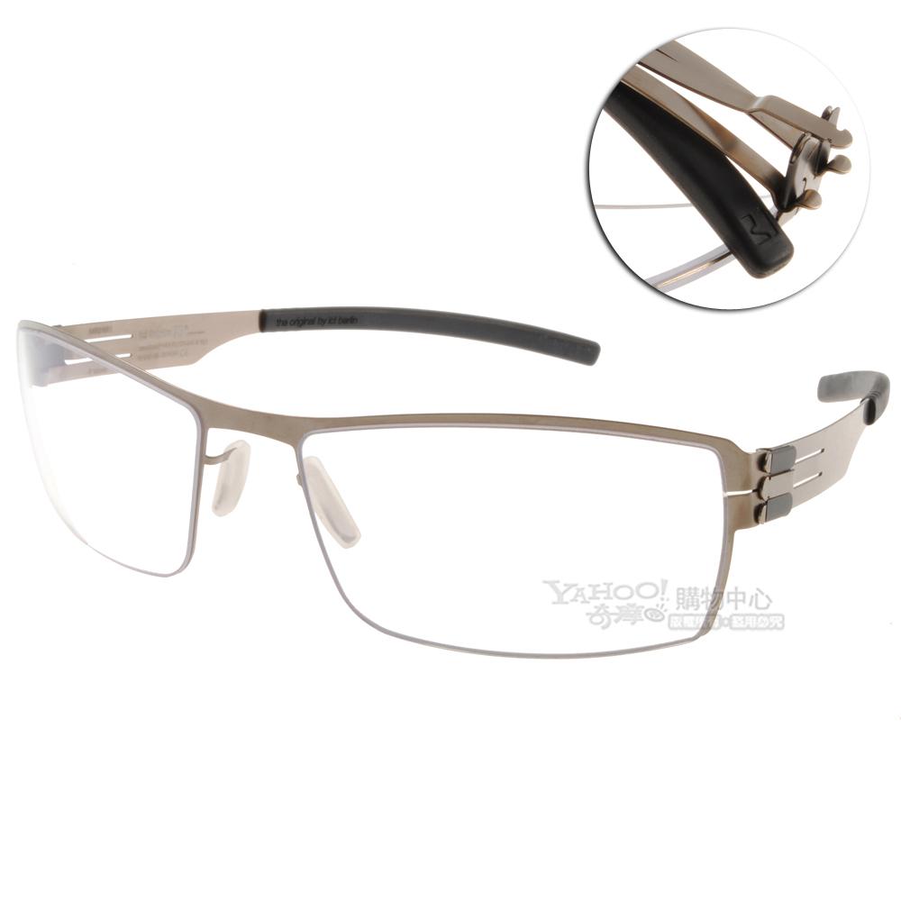 ic!berlin眼鏡 薄鋼代表作/棕#NUFENEN LARGE BRONZE