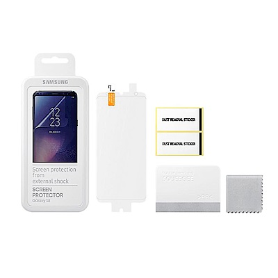 Samsung Galaxy S8 原廠螢幕保護貼