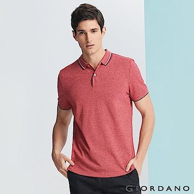 GIORDANO  男裝經典撞色立領短袖POLO衫-11 花紗標誌紅