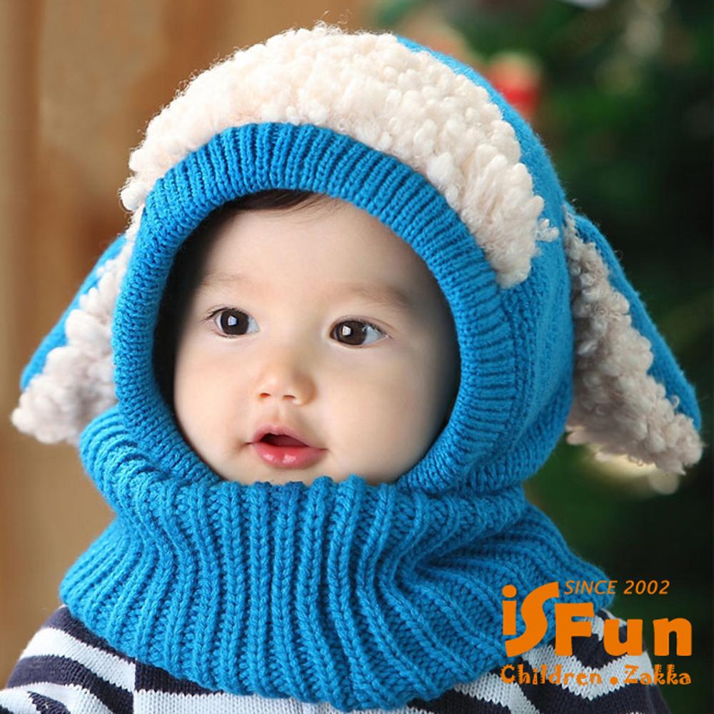 iSFun 綿羊斗篷 嬰兒連帽披肩圍脖 4色可選