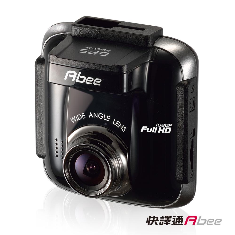 快譯通Abee V51 GPS測速提示高畫質行車記錄器-急速配