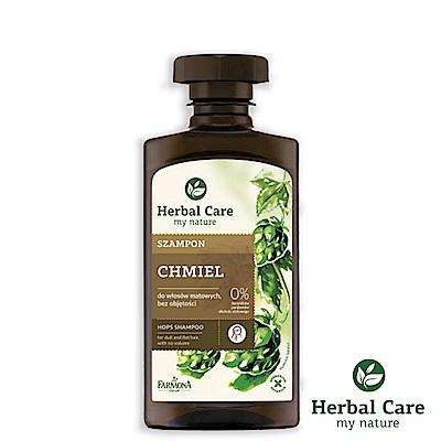 波蘭Herbal Care啤酒花護色植萃調理洗髮露(修護去屑)330ml