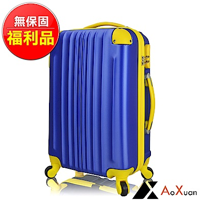 福利品 AoXuan 24吋行李箱 ABS防刮耐磨硬殼旅行箱 玩色人生(大蔚藍/黃)