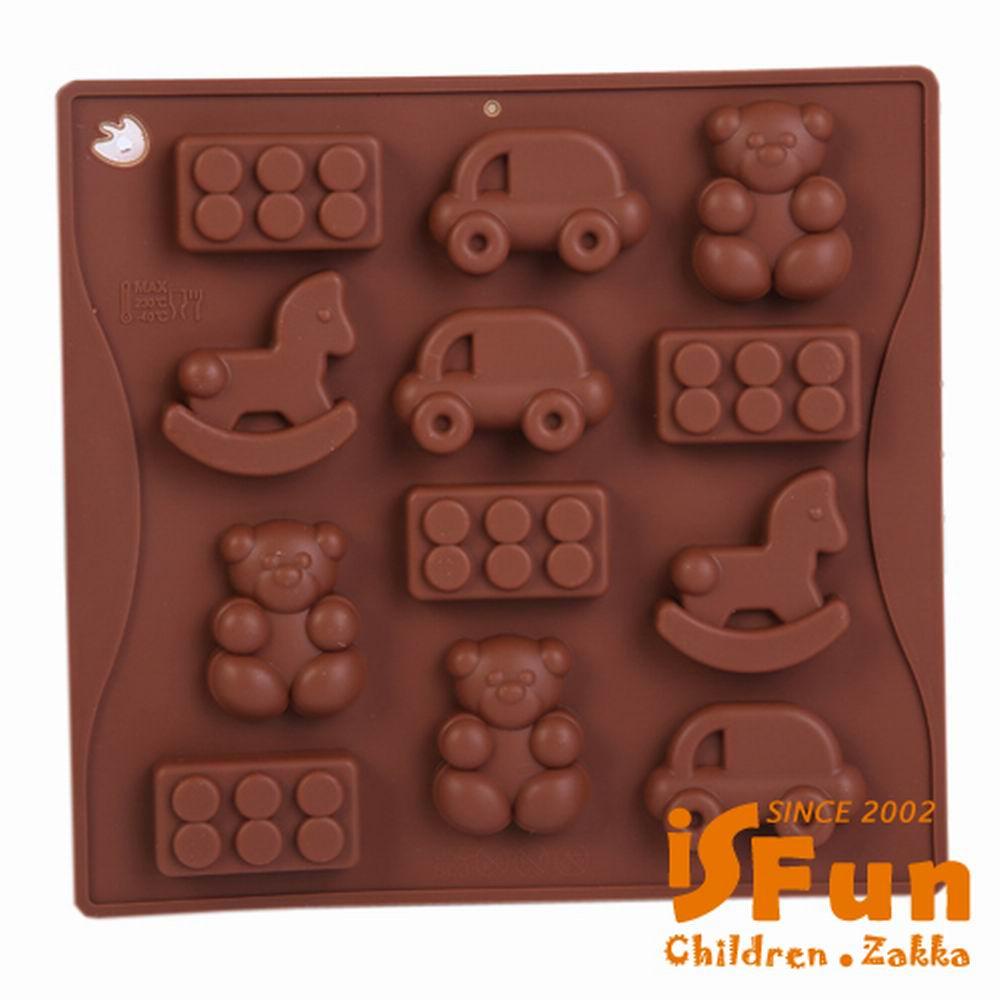 iSFun兒童遊戲間 矽膠巧克力模具兩用製冰盒