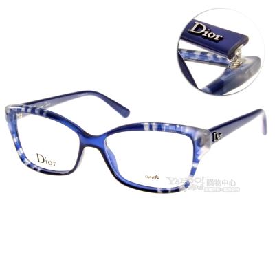 DIOR眼鏡 貓眼繽紛系列/摩登絢藍#CD3260 98M