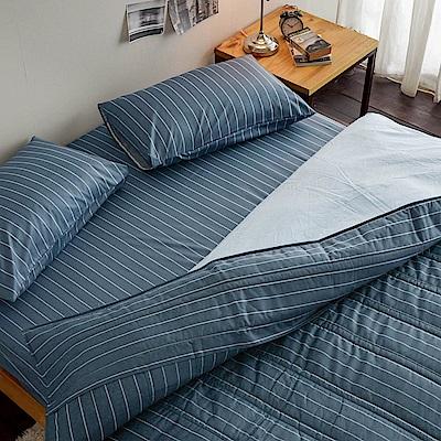絲薇諾 207織精梳棉-換日線-藍色 兩用被套床包組(雙人加大)