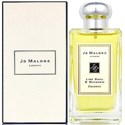 Jo Malone 青檸羅勒與柑橘100ml(英國進口有盒有紙袋)