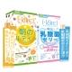 i-KiREi 好菌多QQ凍1盒+葉黃素QQ