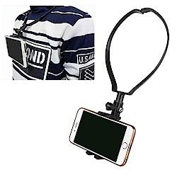 GoPro 手機 自拍 直播 POV 掛頸掛脖支架 懶人架 手機架