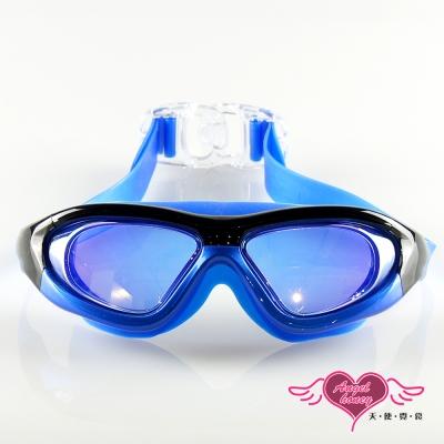 天使霓裳 全景抗UV防霧休閒泳鏡(910-藍F)