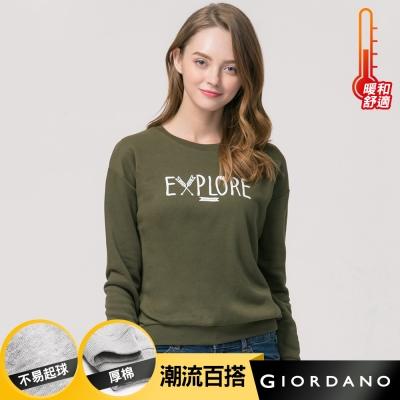 GIORDANO 女裝落肩袖圓領字母印花寬鬆大學T -32 橄欖綠