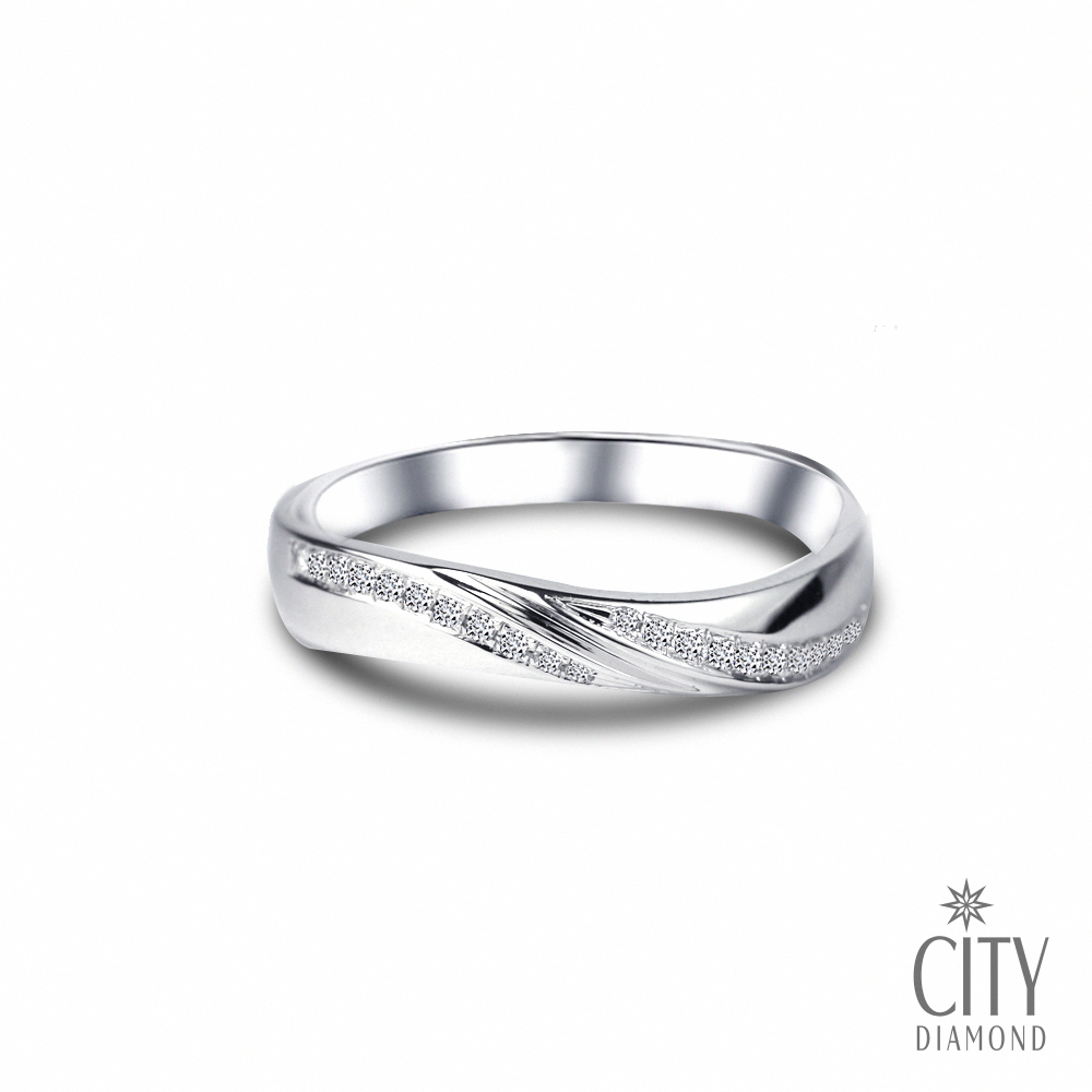 City Diamond引雅『浪漫主義』鑽石戒指(男)