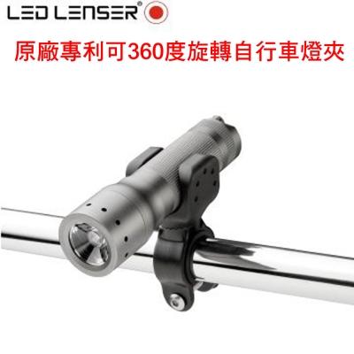 德國 LED LENSER 360度旋轉自行車燈夾(小)