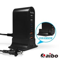 aibo Q668 智慧QC3.0 5V/9V/12V 6埠高速快充器(支援Ty
