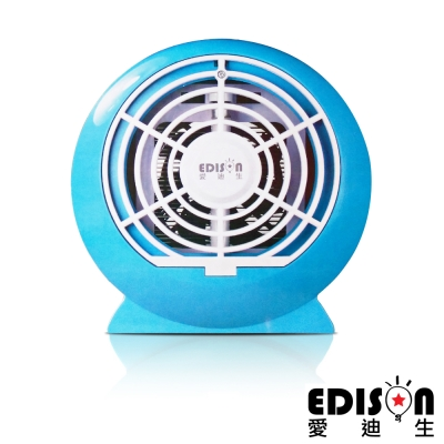 EDISON 愛迪生 強力二合一吸入電擊捕蚊燈EDS-P5544