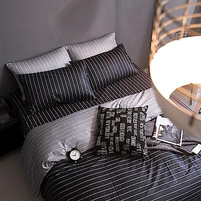 OLIVIA  艾德蒙 深灰   特大雙人床包美式枕套三件
