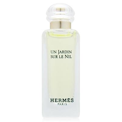 HERMES愛馬仕  尼羅河花園中性淡香水7.5ml 無盒版 隨機針管香水一份
