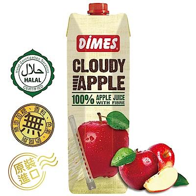 Dimes地美 100%Cloudy纖蘋果汁(1000ml)