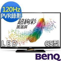 [24HR專區]BenQ 65吋LED顯示器+