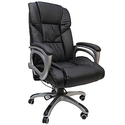 邏爵 LOGIS- 路易牛皮主管椅/辦公椅/電腦椅