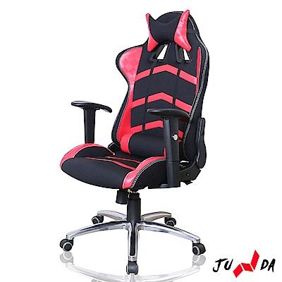 JUNDA 人體工學狂者之韌電競椅/圓筒腰/賽車椅/超跑椅(璀燦紅)