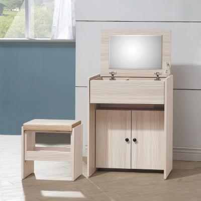 Boden-伯特倫2尺掀式化妝桌/鏡台(贈化妝椅)-60x41x80cm