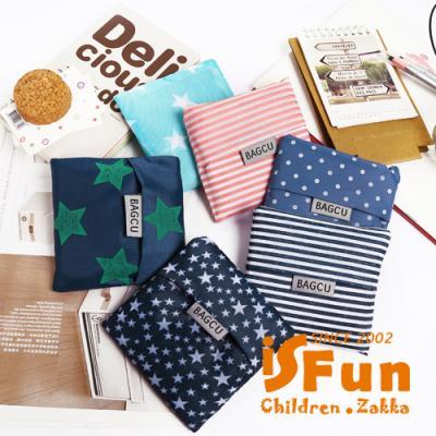 iSFun 環保摺疊 防水輕便購物袋 藍點