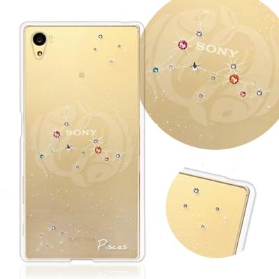 KnowStar  Sony Xperia Z5 十二星座奧地利水晶彩繪手機鑽殼...
