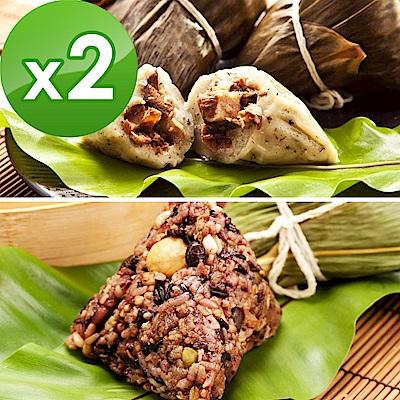樂活e棧~素食客家粿粽子 素食養生粽子 6顆 包,共2包