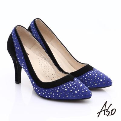 A.S.O 輕透美型 全真皮雙材質水鑽高跟鞋 藍