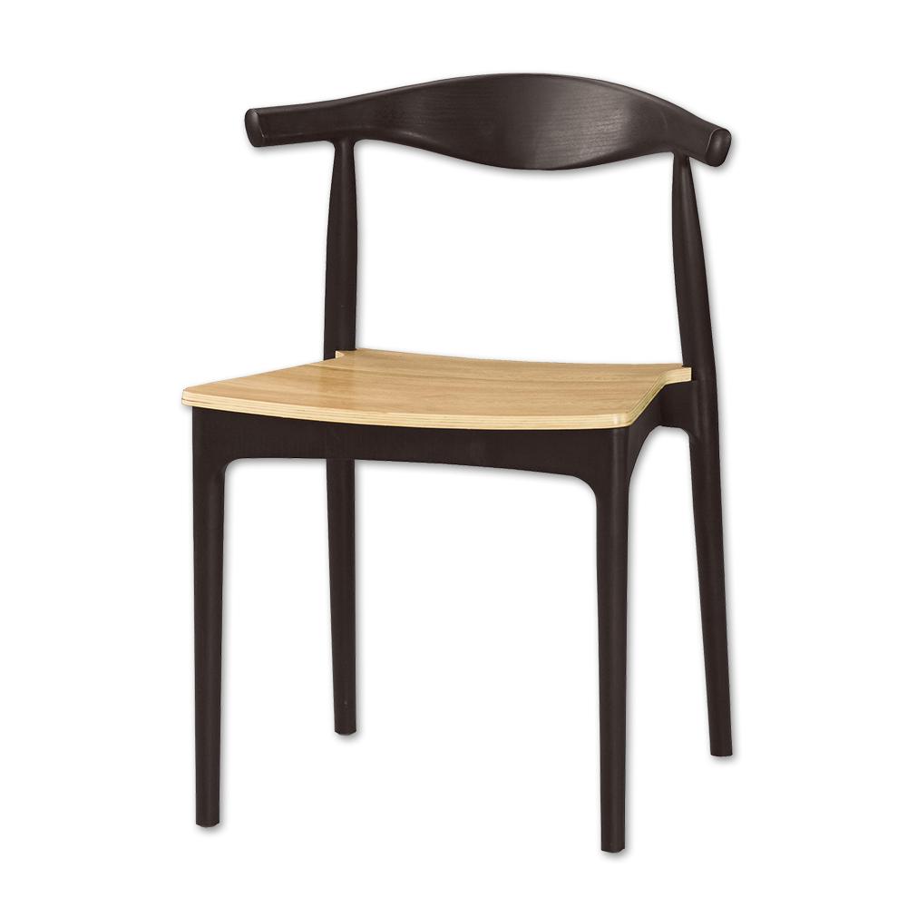 Boden-羅吉北歐風造型餐椅/單椅-55x50x75cm
